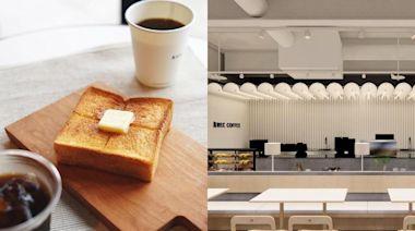 日本冠軍咖啡「REC COFFEE」首店進駐台中!150坪清水模空間搶先看 - 玩咖Playing - 自由電子報