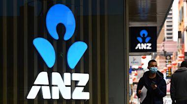 澳新銀行上調四年和五年期房貸利率