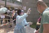 變種病毒患者女僱主任教學校停課 有學生到場檢測