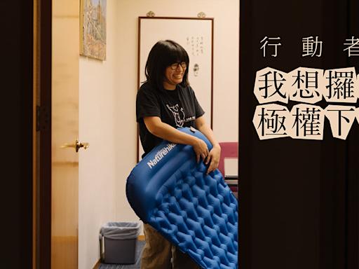 【專訪】行動者鄒幸彤:我想攞自己出來試,可否在極權下守護尊嚴 | 立場人語 | 立場新聞