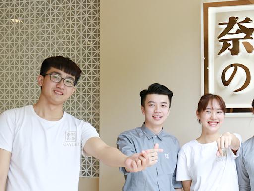 奈雪的茶(02150.HK)稱成立專項工作組徹查及整改門店衛生問題 股價曾跌逾10%