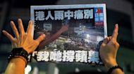 成立26年被迫停刊 回顧香港蘋果日報歷史興衰