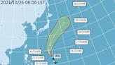 颱風瑪瑙生成了 朝日本南方海面移動