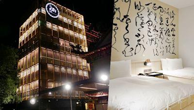 全台規格最奢華、最潮的香客大樓~雲林北港武德宮「三學舍」,質感不輸星級飯店!