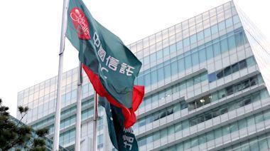 Q1獲利年增123%!外資讚中信金國泰金 - 工商時報