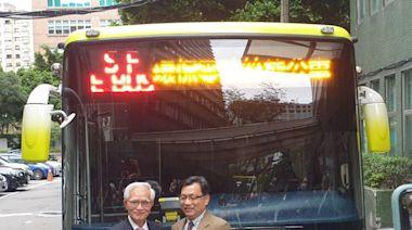 從分庭抗禮到攜手合作 大同、唐榮進軍電動巴士國際銷售   財經   NOWnews今日新聞