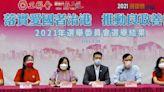選委會選舉|吳秋北:工聯會76人取得選委會席位 必定切實履職