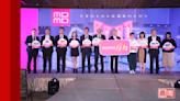 momo雙11賣書祭破盤價惹爭議,背後盤算:吸引男性客群