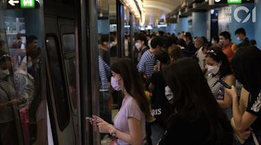 港鐵加強非繁忙時段列車服務 最密約2分鐘一班車 周五起生效