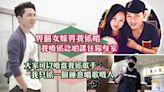 專訪丨劉威煌揭億萬駙馬的灰狗歲月 剖白:除非瞓天橋底否則唔要外家幫   蘋果日報
