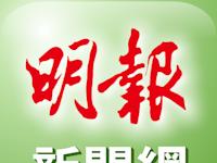 新聞總覽 - 20210511 - 即時新聞