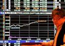 台股萬七乍現創高後翻黑 外資終止連4買 三大法人賣超57.99億元 | Anue鉅亨 - 台股盤勢