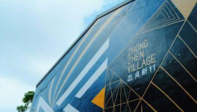 在桃園龍岡看見滇緬文化,精選魅力金三角的4大必去文化景點 | 蕃新聞