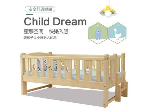 MIT台灣製造 客製化的拼接床 滿足寶貝每個階段需求