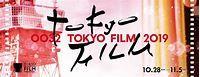 32nd Tokyo International Film Festival (2019)