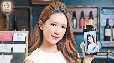 創意台Phone 180度翻鏡「攝」上位 - 東方日報
