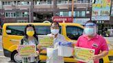 嘉義市疫苗接種特約計程車啟航 接送長輩安心打疫苗