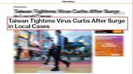 華裔醫批台「防疫觀念舊」! 路上噴消毒水沒用、少人知戴「2層罩」