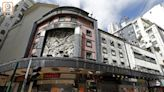 屹立68載皇都戲院將6年內重建活化 服裝老店東主盼再續故業