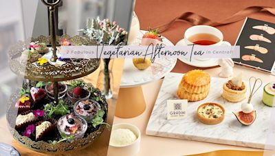 中環兩個素食下午茶!注入珠寶美學的純素魚子醬、鵝肝、芝士!聯乘Hourglass美味「調色盤」,罪惡感零,幸福感100! | Yan Chung-Yan Can Taste