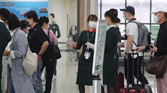 旅客攜帶口罩6/1起不限量 郵寄快遞一併解禁