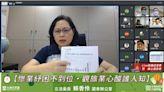 立委賴香伶呼籲政府速研議逐步解封的配套措施