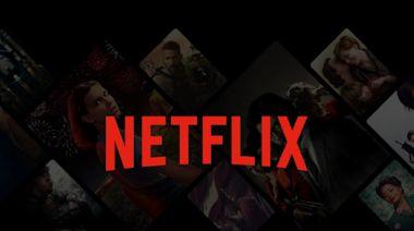 【懶人包】網路串流追劇正夯 影音平台Netflix綁這幾張卡最好