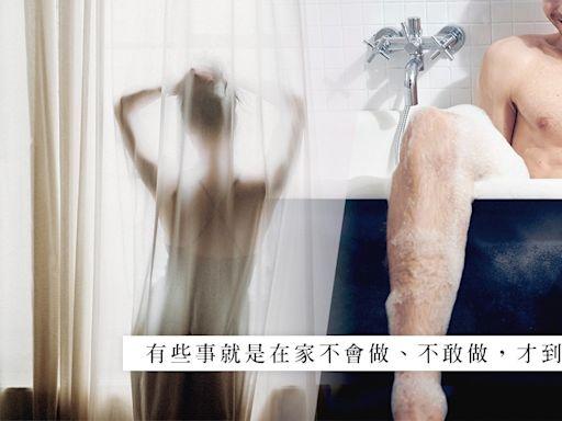 酒店濕瀌瀌床單的真相:探索人體奧妙,多大膽的男友也臉有難色 健康好人生 health