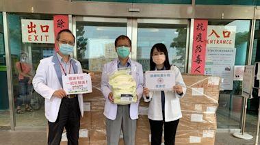 桃市府募款捐10台救命神器 支持桃榮醫護抗疫 | 蕃新聞