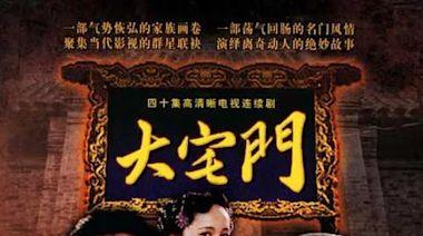 劇本醞釀40年,張藝謀、姜文、陳凱歌集體客串,這部劇是國劇之光