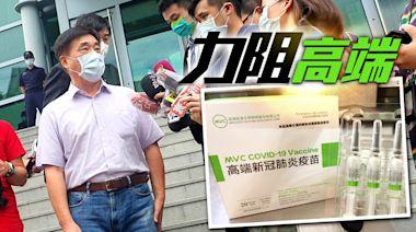 郝龍斌今遞狀!聲請停止高端疫苗緊急授權 籲各縣市別配合施打 | 蘋果新聞網 | 蘋果日報