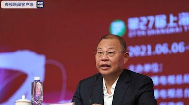 """第二十四屆上海國際電影節將於六月舉辦 總臺""""中國影視之夜""""主體活動將在上海國際傳媒港舉行-國際在線"""