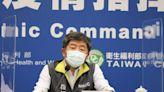 新冠肺炎》23日本土零確診、無死亡個案 增7例境外移入