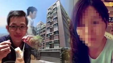 【獨家】殺人分屍棄屍都在這 台南最衰大樓「分屍戶」750萬元求售 | 蘋果新聞網 | 蘋果日報
