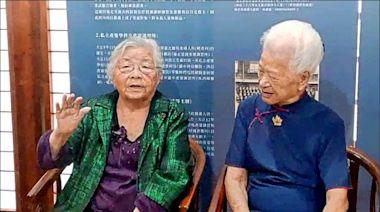 日治產婆文物展 103、98歲產婆憶往