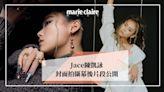Jace陳凱詠 封面拍攝幕後片段公開