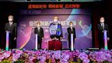 「臺灣創新板」正式開板 為國內經濟注入成長新動能
