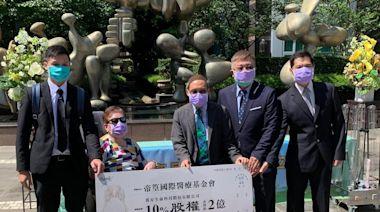 疫情嚴峻醫療資源爆缺 殯葬大亨捐2億成立醫療基金會救急