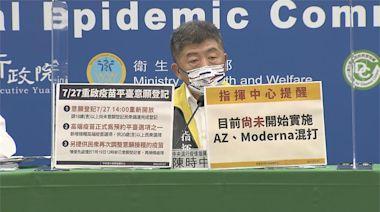 快新聞/昨29.5萬人次接種創新高 疫苗涵蓋率28.74%
