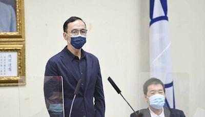 今日華僑節 朱立倫:感謝全球僑胞支持中華民國民主燈塔