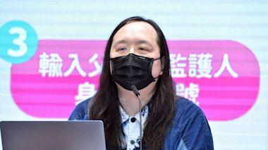政委唐鳳:疫苗接種預約平台已與縣市介接
