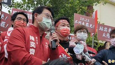 朱立倫助攻刪Q團體催票 台灣基進黨批撕裂中二選區