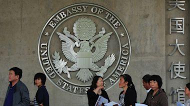 美停發中共4部委官員子女簽證 分析:防止竊密