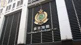 無牌中介涉騙外傭3.6萬元 稱可助其親友來港打工 海關拘45歲女