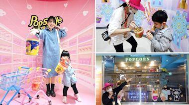 亞洲首座「爆米花觀光工廠」這裡玩!新奇口味任你吃,還能美拍粉嫩系造景瘋變裝