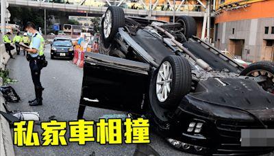 交通意外|私家車相撞反彈翻側 2司機幸無受傷