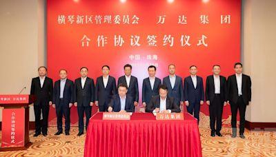 珠海萬達商管正式赴港IPO 王健林擬重回港股市場