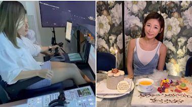 簡淑兒32歲生日麥大力教揸飛機冧死女 最平$1000炮製浪漫驚喜
