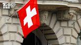 梅克爾將卸任!憂新政權左傾 德國富豪急往瑞士轉移資產