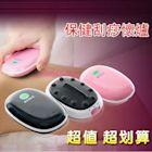 Buy917 【能保康】保健刮痧懷爐 - USB充電 遠紅外線 熱敷 血液循環
